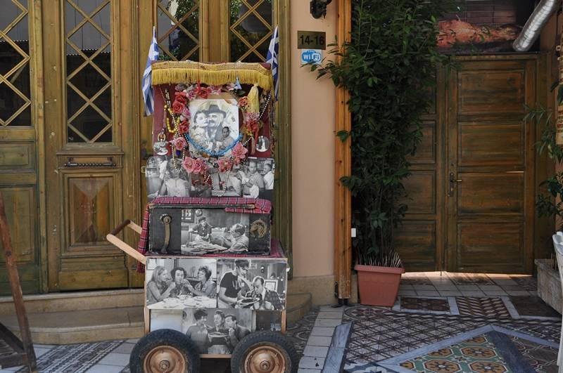 Greek gastronomy museum. Greek tradition